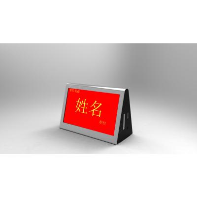 乌鲁木齐升降液晶电子桌签厂家新疆7寸无线可修改姓名液晶电子桌牌品牌