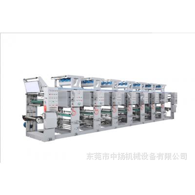 东莞中扬供应高速凹版印刷机/电脑塑料凹版印刷机