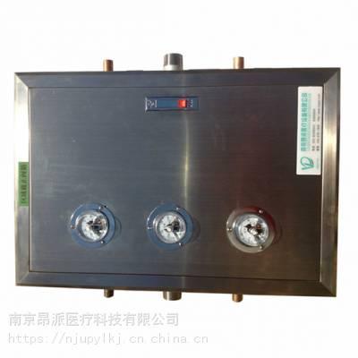 江苏南京厂家供应区域截止阀箱 气体阀门箱