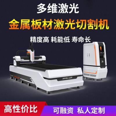 1500光纤金属激光切割机厂家,工业级激光切割机报价,钢板激光切割机报价