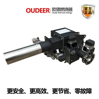 燃气锅炉燃烧机厂家30毫克超低氮燃气燃烧机液化气燃烧器各种锅炉低氮改造费用