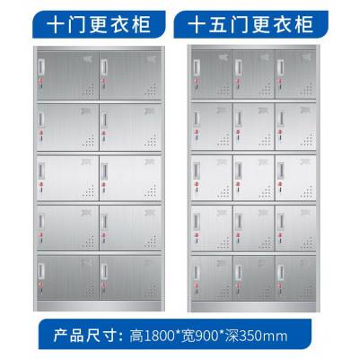 供应熊猫牌厂家批发冷压板更衣柜 熊猫牌更衣柜可定做