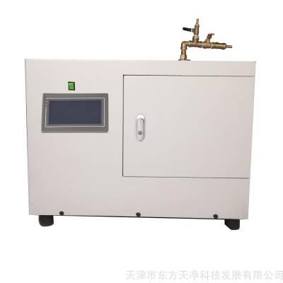 冷冻球磨仪 TJXKW控温型行星式球磨仪 东方天净实验室低温研磨机