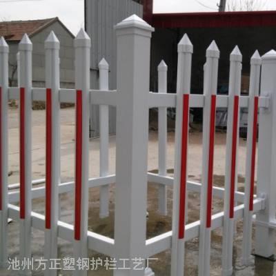 优选荆州市观测站围墙护栏厂家供货