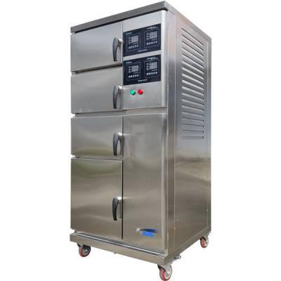 蒸饭柜-多功能蒸饭柜-蒸快厨业(优质商家)