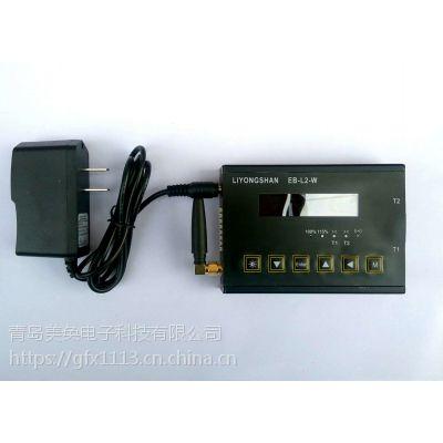 LED HID 电子镇流器智能控制器 支持无线 0-10V 485 PWM 单灯控制器集中控制