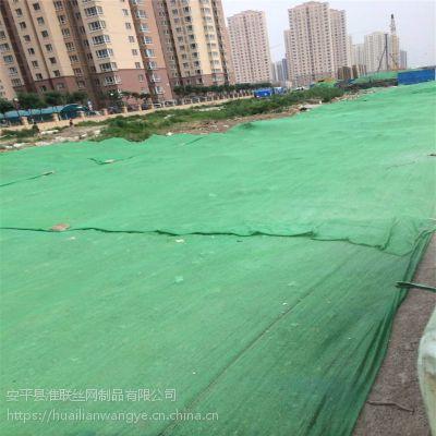 砂石料厂遮盖网 阻燃盖土绿网 塑料防尘网