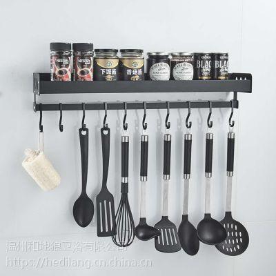 和地狼黑色厨房置物架壁挂家用太空铝调味调料收纳架子挂件神器