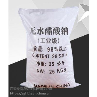 南昌工业污水沉淀剂 聚合氯化铝pac24-30含量批发 喷雾 滚筒药剂 聚丙烯酰胺pam价格多少钱