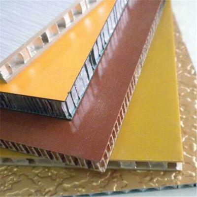 供应北京H3003崇天匠隔音蜂窝铝板