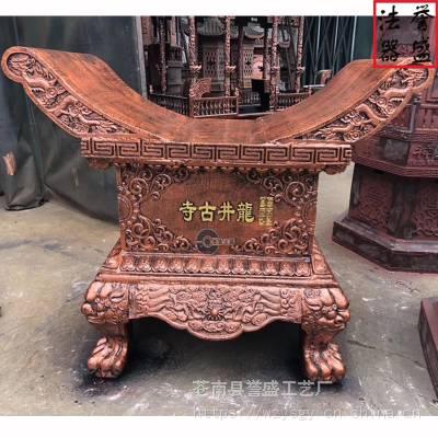 【誉盛法器】木雕供桌 铁供桌元宝桌 批发价格