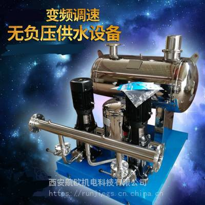宝鸡供水设备生产企业HA3430宝鸡供水设备生产企业