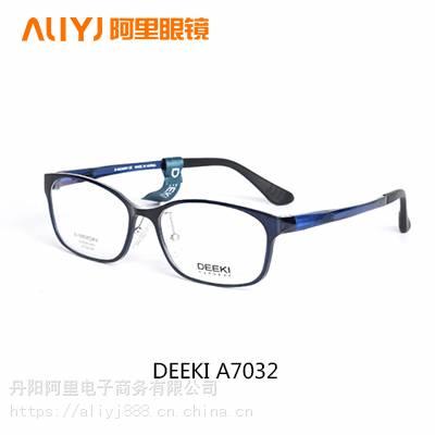 阿里近视眼镜批发 丹阳批发价格低 眼镜质量好