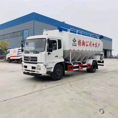 甘肃甘南柳汽乘龙14吨饲料车湖北程力厂家销售