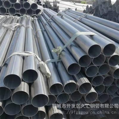材质碳钢抛光钢管_抛光钢管316不锈钢抛光无缝管