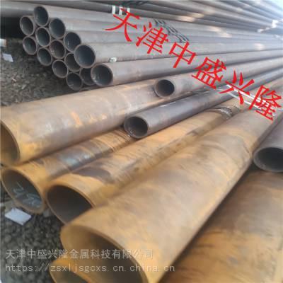 30x3.5锅炉管,材质20G标准GB/T3087,天津厂家直发