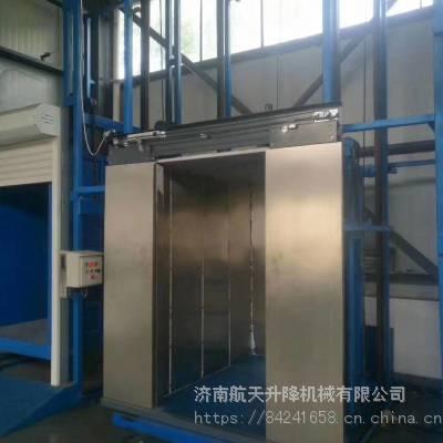 航天 电动液压升降机 漯河工厂导轨式升降货梯定制 液压导轨式升降机报价