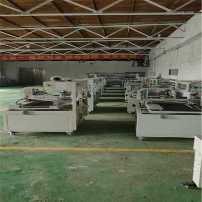 热收缩包装机 全自动热收缩包装机发展趋势