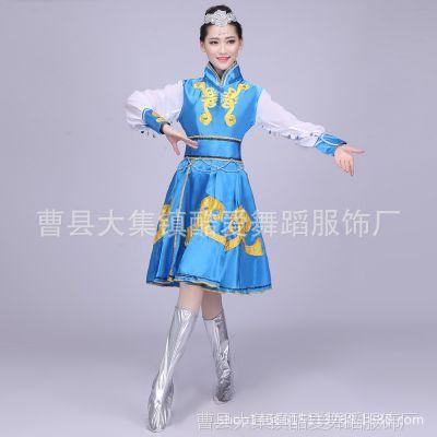 蒙古舞蹈服装演出服少数民族鸿雁蒙古袍广场连衣裙成人女蒙族服饰