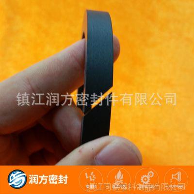氟塑料PTFE耐磨开口环 垫圈——耐高速磨损,耐高温,耐酸碱腐蚀
