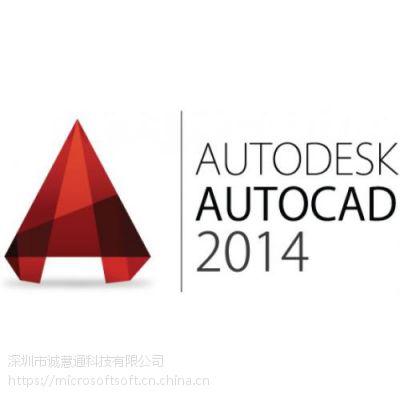 AutoCAD 需要多少钱一套