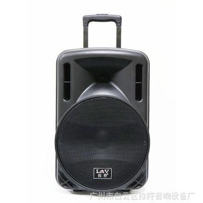 拉符S15-11 广场舞音箱带蓝牙插卡移动户外15寸大功率拉杆音响