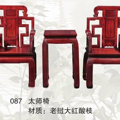 红木沙发-统发红木满意又放心-红木沙发尺寸
