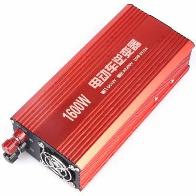 逆变器家用电动车电瓶冰箱空调6000w4500w转220v大功率电源转换器
