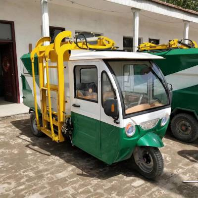 供应山东省新能源垃圾车 小型电动挂桶式垃圾车