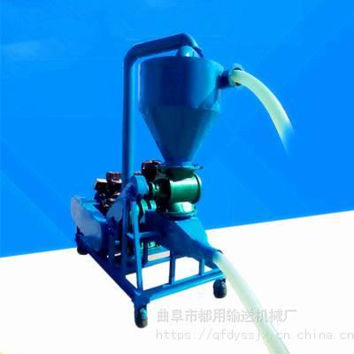 散大豆装车软管吸粮机 直销气力吸粮机厂家 水泥装罐车气力输送机qk