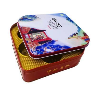 长方形月饼铁盒生产商-铭盛价格公道-茂名长方形月饼铁盒