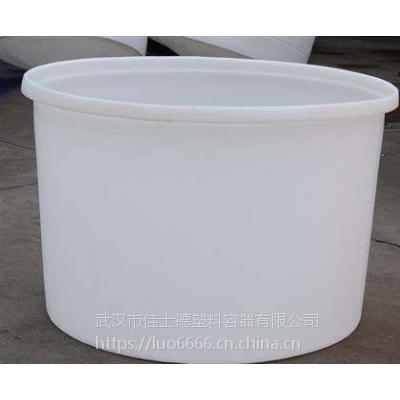 武汉1200L白酒发酵桶价格、1200升白酒塑料桶