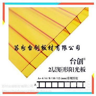 向阳阳光板雨棚PC阳光板拜耳品牌