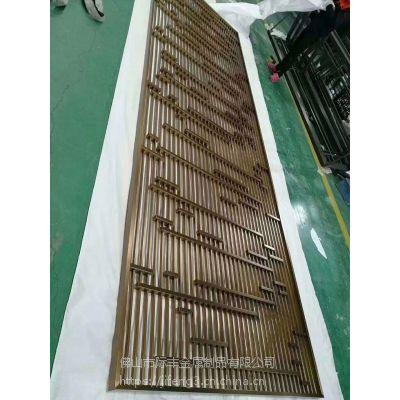 重庆钛金不锈钢花格厂家零售