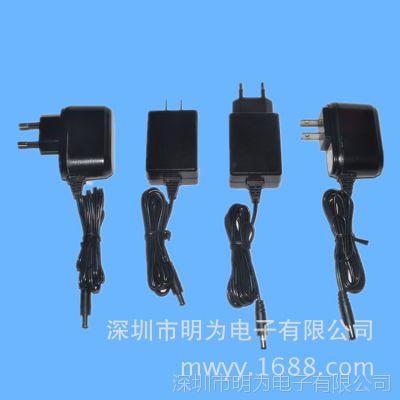 厂家直销认证开关电源 12W适配器 12V电源 直流适配器 明为