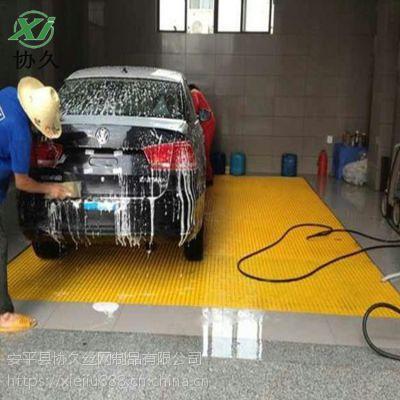 洗车房玻璃钢格栅A厂家批发洗车房玻璃钢格栅