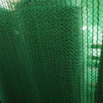 建筑工程防尘网 现在生产盖土网 全部覆盖盖土网