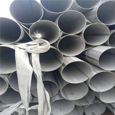 温州不锈钢管厂家_ 325*8酸洗不锈钢管 优惠价格