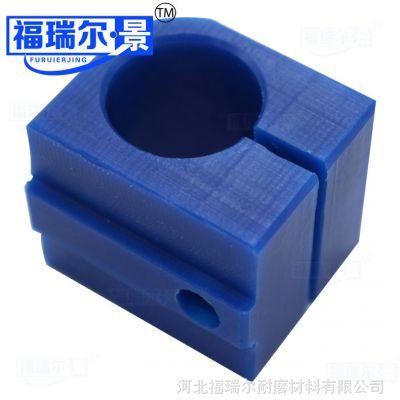 批发定制超高分子量聚乙烯UHMWPE异型件 UHMWPE板材加工