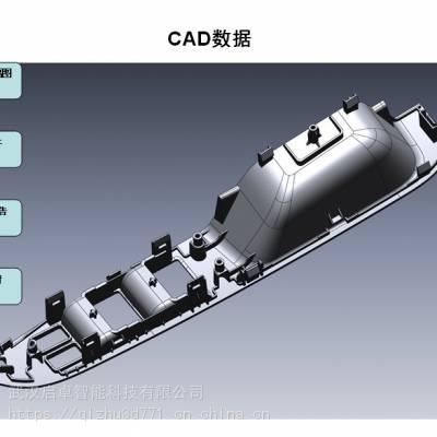 长沙湘潭株洲三维扫描,3D建模,三维检测逆向设计服务