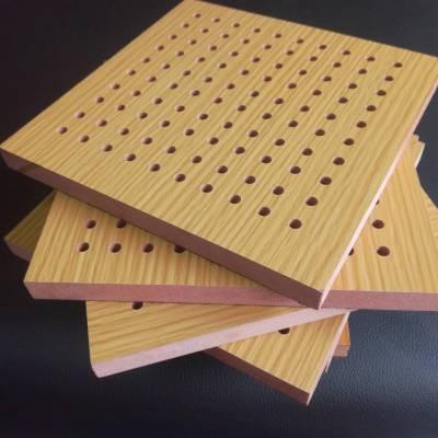 广东木质穿孔吸音板厂家 隔热阻燃木质吸音板