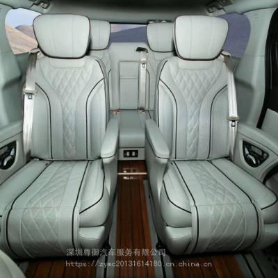 别克GL8改装航空座椅沙发床三门电动实木地板升级定制