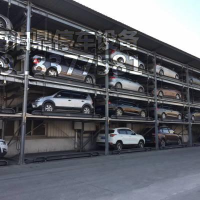 甘肃省嘉峪关市机械立体升降停车设备专业厂家直销新型多层机械立体停车场全套设备