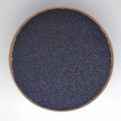 腐植酸钠现货销售腐殖酸纳 水溶农业水产饲料腐植酸钠 粉状片状腐植酸