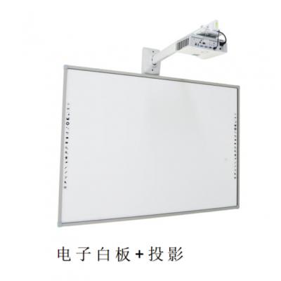 工厂直销 红外投影仪白板 交互式电子白板 尺寸齐全82-150英寸