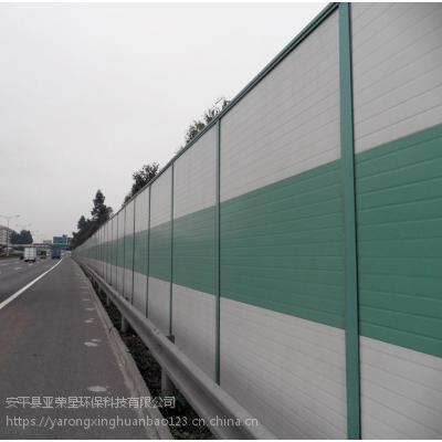 工厂声屏障订制@洪洞县工厂声屏障隔音墙@金属填充玻璃棉吸声屏