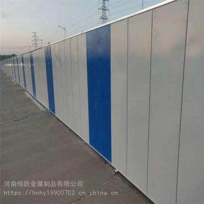 PVC施工围挡现货 郑州市政工程彩钢复合板围挡 工地施工防护栏