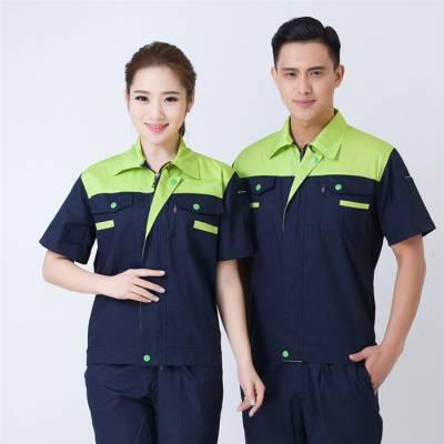 黑龙江工作服定做-长袖工作服定做厂家-博霖服饰(优质商家)
