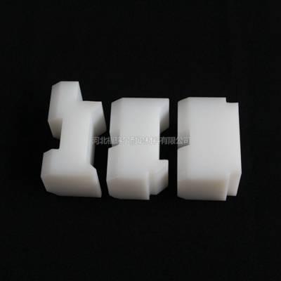 加工聚乙烯滑块 起重机尼龙支腿垫块生产厂家