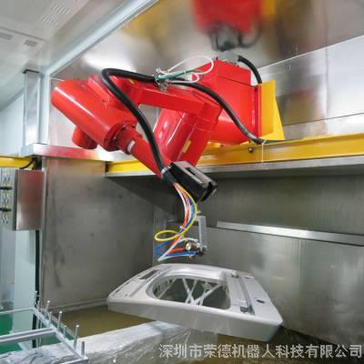 荣德RDROBOT-09喷粉机器人 喷粉生产线 喷粉设备